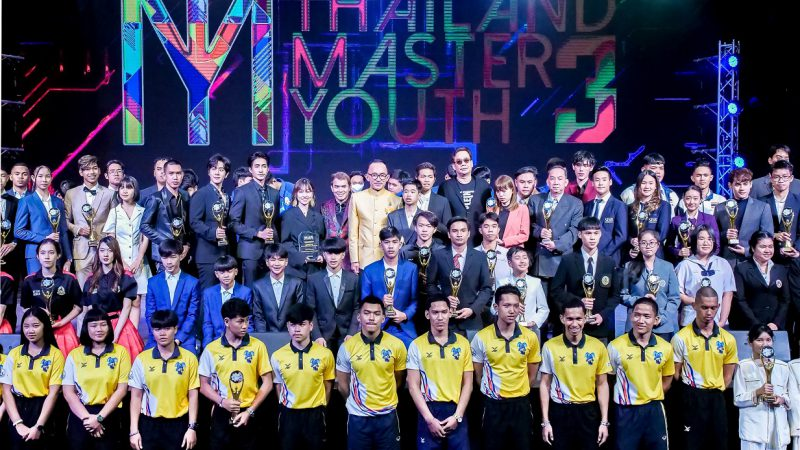 THAILAND MASTER YOUTH 2020-2021